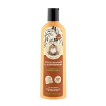 """Kolorowa-Babuszka-Agafia-balsam-szampon-Trawa-Cytrynowa-""""Świeżość-i-Blask""""-280-ml"""