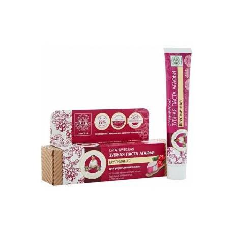 Receptury-Babuszki-Agafii-Naturalna-Borówkowa-pasta-do-zębów-wzmacniająca-szkliwo-75-ml