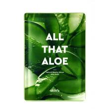 Skin79-All-That-Aloe-Mask-Soothing-&-Moisturizing-kojąco-nawilżająca-maska-w-płacie-koreańskie-kosmetyki-drogeria-internetowa-pu