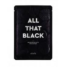 Skin79-All-That-Black-Mask-Brightening-&-Moisturizing-rozświetlająco-nawilżająca-maska-w-płacie-koreańskie-kosmetyki-drogeria-in