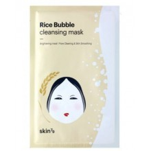 Skin79-Rice-Bubble-Cleansing-Mask-ryżowa-maska-oczyszczająca-koreańskie-kosmetyki-drogeria-internetowa-puderek.com.pl
