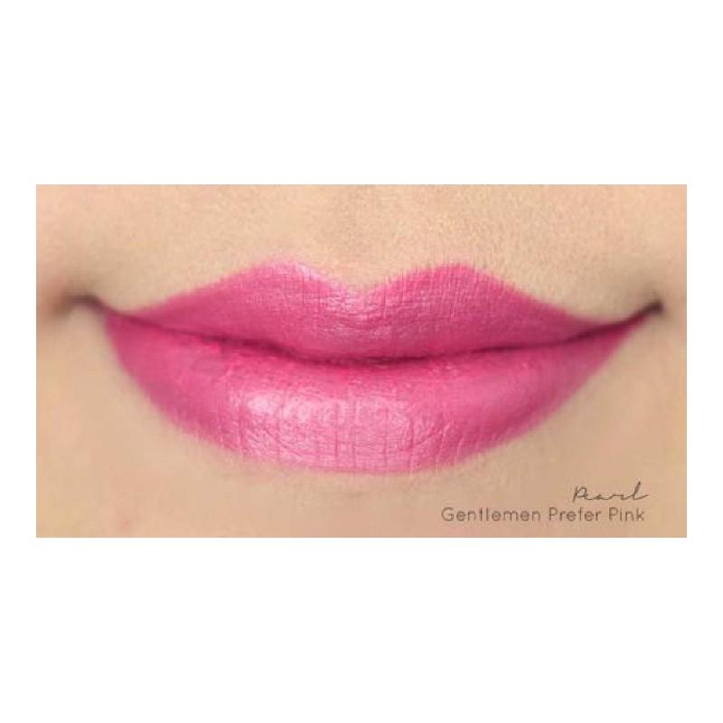 Revlon Super Lustrous Pearl Lipstick 450 Gentleman Prefer ...
