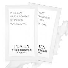 Pilaten-White-Clay-Mask-Backhead-Extraction-biała-maska-oczyszczająca-10-g-drogeria-internetowa