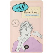 Holika-Holika-After-Mask-Sheet-After-Working-Overtime-maska-w-płacie-koreańskie-kosmetyki-drogeria-internetowa-puderek.com.pl