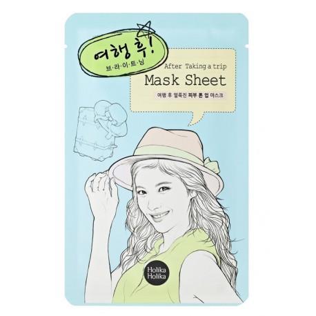 Holika-Holika-After-Mask-Sheet-After-Taking-Trip-maska-w-płacie-koreańskie-kosmetyki-drogeria-internetowa-puderek.com.pl