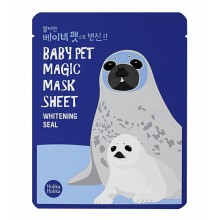 Holika-Holika-Baby-Pet-Magic-Mask-Sheet-Seal-maska-w-płacie-koreańskie-kosmetyki-drogeria-internetowa-puderek.com.pl