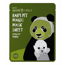Holika-Holika-Baby-Pet-Magic-Mask-Sheet-Panda-maska-w-płacie-koreańskie-kosmetyki-drogeria-internetowa-puderek.com.pl