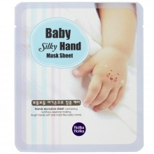 Holika-Holika-Baby-Silky-Hand-Mask-Sheet-maska-do-stóp-koreańskie-kosmetyki-drogeria-internetowa-puderek.com.pl