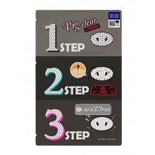 Holika-Holika-Pignose-Clear-Blackhead-3-step-Kit-Strong-zestaw-do-oczyszczania-nosa-koreańskie-kosmetyki-drogeria-internetowa-pu
