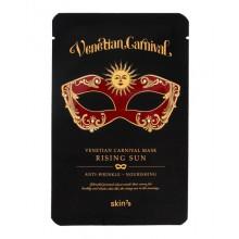 Skin79-Venetian-Carnival-Rising-Sun-odżywczo-przeciwzmarszczkowa-maska-w-płacie-koreańskie-kosmetyki-drogeria-internetowa-pudere