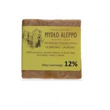Aleppo-Tradycyjne-syryjskie-mydło-oliwkowo-laurowe-12%-olejku-laurowego-200-g