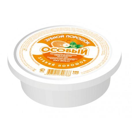 Fitokosmetik wybielający proszek pomarańczowy do czyszczenia zębów 75 g