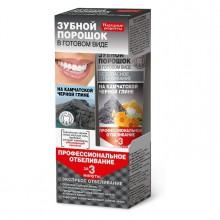 Fitokosmetik-proszek-do-zębów-w-formie-pasty-wybielanie-w-3-minuty-drogeria-internetowa-puderek.com.pl
