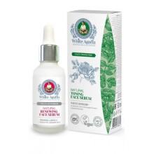 White-Agafia-Naturalne-serum-tonizując-do-35.-r.-Zatrzymanie-Młodości-30-ml-drogeria-internetowa-puderek.com.pl