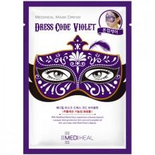 Mediheal-Dress-Code-Violet-Mask-karnawałowa-maska-kosmetyki-koreańskie-puderek.com.pl
