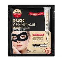 Mediheal-Black-Eye-Anti-wrinkle-Mask-maska-kosmetyki-koreańskie-puderek.com.pl