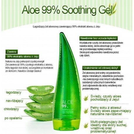 Holika Holika Aloe 99% Soothing Gel 99% żel aloesowy 250 ml