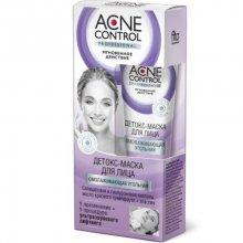 Fitokosmetik-acne-control-czarna-maska-odmładzająca-do-twarzy-45-ml-drogeria-internetowa-puderek.com.pl