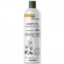 Belkosmex-szampon-zwiększający-objętość-400-ml-www-puderek-com-pl