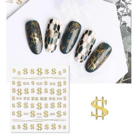 Złote naklejki 3D na paznokcie - DP672 Dollars