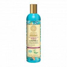 Natura Siberica Wegańska odżywka przeciw wypadaniu włosów - Cytryniec 400 ml