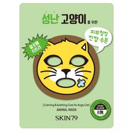 Skin79-Animal-Mask-For-Dry-Monkey-nawilżająca-maska-w-płacie-koreańskie-kosmetyki-drogeria-internetowa-puderek.com.pl