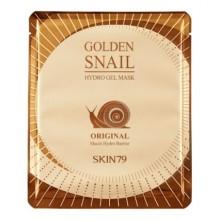 Skin79-Golden-Snail-Hydro-Gel-Mask-Original-żelowa-maska-z-dawką-mucyny-ze-śluzu-ślimaka-koreańskie-kosmetyki-drogeria-interneto