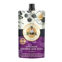 Babuszka-Agafia-peeling-do-masażu-ciała-5-olejków-100-ml