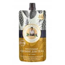 Babuszka-Agafia-odżywczy-peeling-do-ciała-5-zbóż-100-ml
