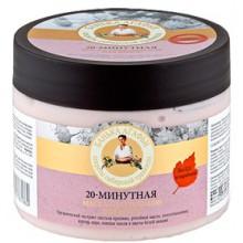 Babuszka Agafia 20 minutowa maska-kompres do włosów 300 ml