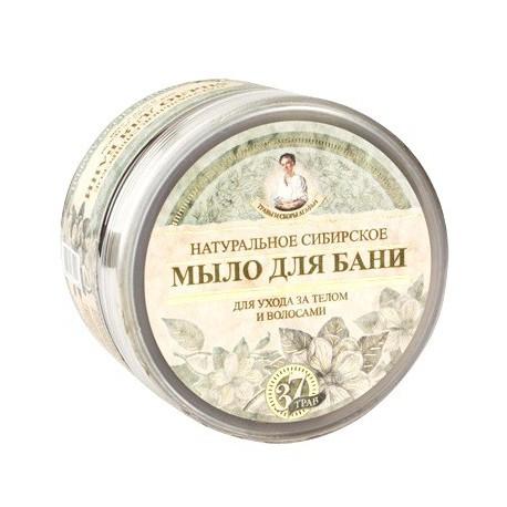 Receptury-Babuszki-Agafii-Syberyjskie-czarne-mydło-do-włosów-i-ciała-500-ml