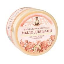 Receptury-Babuszki-Agafii-Syberyjskie-kwiatowe-mydło-do-włosów-i-ciała-500-ml