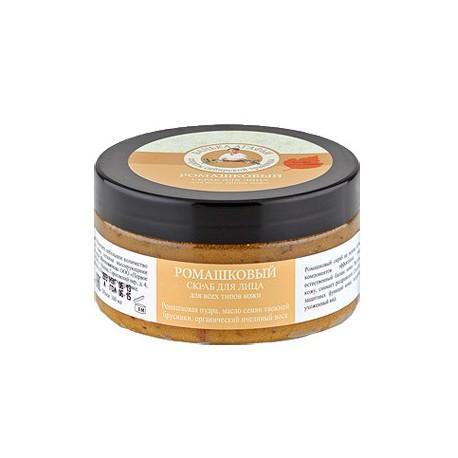 Babuszka-Agafia-Rumiankowy-Scrub-do-Twarzy-do-każdego-typu-cery-100 ml