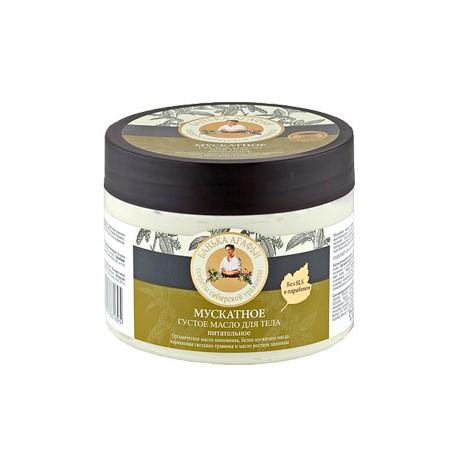Babuszka-Agafia-Regeneracyjne-muszkatałowe-masło-do-ciała-300-ml