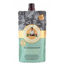 Babuszka-Agafia-Regeneracyjny-szampon-do-włosów-100-ml