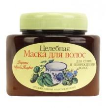 Receptury-Babuszki-Agafii-Uzdrawiająca-Maska-do-Włosów-Suchych-i-Zniszczonych-Drożdże-Piwne-i-Kwaśne-Mleko-250-ml