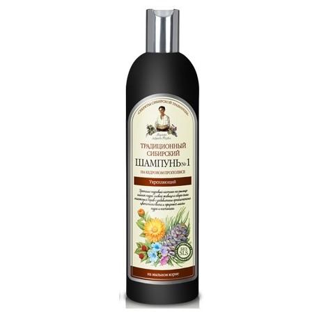 Receptury-Babuszki-Agafii-wzmacniający-szampon-nr-1-na-cedrowym-propolisie-550-ml
