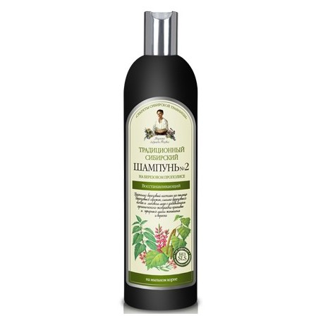 Receptury-Babuszki-Agafii-regenerujący-szampon-nr-2-na-brzozowym-propolisie-550-ml