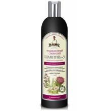 Receptury-Babuszki-Agafii-szampon-nr-3-na-łopianowym-propolisie-przeciw-wypadaniu-włosów-550-ml