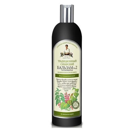 Receptury-Babuszki-Agafii-regenerujący-balsam-nr-2-na-brzozowym-propolisie-550-ml-drogeria-internetowa