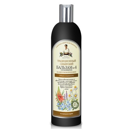 Receptury-Babuszki-Agafii-szampon-nr-4-na-kwiatowym-propolisie-puszystość-i-lekkość-550-ml