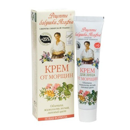 Receptury-Babuszki-Agafii-Krem-przeciwzmarszczkowy-z-jonami-srebra-40-ml-drogeria-internetowa