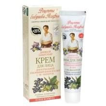 Receptury-Babuszki-Agafii-Krem-na-dzień-z-filtrem-UV-i-jonami-srebra-c-normalna-i-mieszana-40-ml