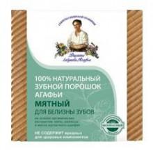 Receptury-Babuszki-Agafii-Naturalny-Miętowy-proszek-do-zębów-wybielający-120-ml