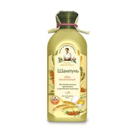 Receptury-Babuszki-Agafii-odżywczy-szampon-do-wszystkich-rodzajów-włosów-350-ml