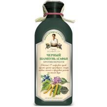 Receptury-Babuszki-Agafii-Czarny-szampon-przeciwłupieżowy-350-ml
