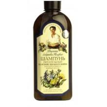Receptury-Babuszki-Agafii-szampon-odżywczy-do-włosów-tłustych-i-normalnych-350-ml