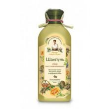 Receptury-Babuszki-Agafii-rewitalizujący-szampon-do-włosów-suchych-i-zniszczonych-350-ml