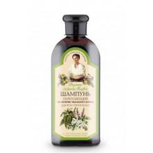 Receptury-Babuszki-Agafii-szampon-wzmacniający-do-wszystkich-typów-włosów-350-ml