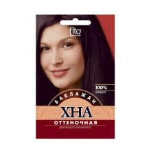 Fitokosmetik-Henna-z-białą-glinką-Bakłażan-25-g